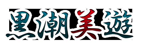 黒潮美遊 Official Web Site