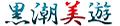 ◆黒潮美遊◆ YOSAKOIソーラン祭り スポットメンバー募集!